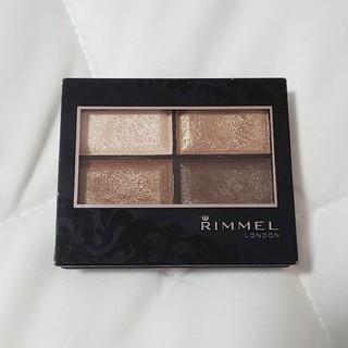 RIMMEL - 【人気 定番色】RIMMEL ロイヤルヴィンテージアイズ 001