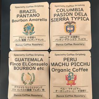 中南米 自家焙煎 コーヒー豆 ドリップバッグ 飲み比べセット 4銘柄x2個(コーヒー)