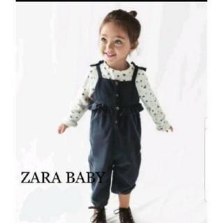 ザラキッズ(ZARA KIDS)のZARA Baby kids サロペット ザラベビー 95cm 100cm  (パンツ/スパッツ)
