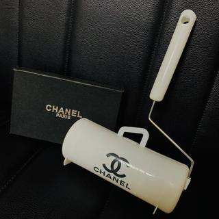 CHANEL - 即購入✕ シャネル コロコロクリーナー