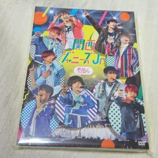 ジャニーズJr. - 未再生・素顔4 関西ジャニーズJr. 盤
