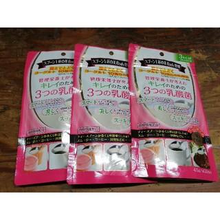 コバヤシセイヤク(小林製薬)の管理栄養士が考えたキレイのための3つの乳酸菌 約30回分 3袋セット(ダイエット食品)