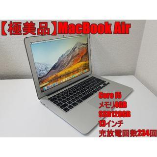 Apple - 【極美品】MacBook Air Core i5 メモリ4GB SSD128GB