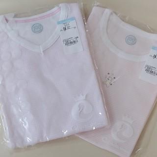 コンビミニ(Combi mini)の新品 コンビミニ 半袖 肌着 100サイズ(下着)