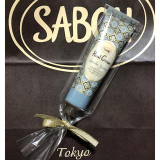 SABON - SABON デリケートジャスミン ハンドクリーム