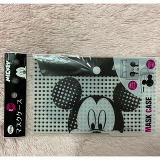 Disney - ディズニー*マスクケース ミッキー マスクホルダー 収納ケース