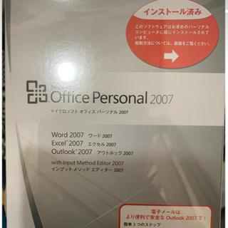 Microsoft - Microsoft Office Personal 2007