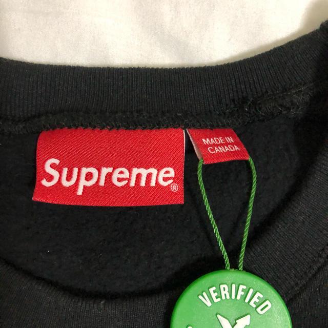 Supreme(シュプリーム)の登坂広臣 着用 Supreme Formula Crewneck XL メンズのトップス(スウェット)の商品写真
