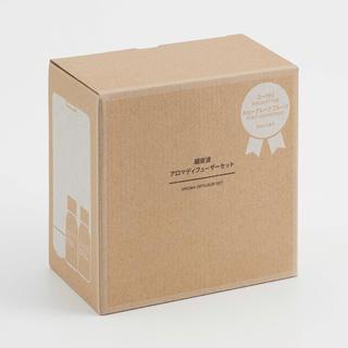 MUJI (無印良品) - 新品★無印良品★ 超音波アロマディフューザーセット セット 限定 加湿 ユル¢