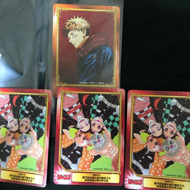 アニメイト カード