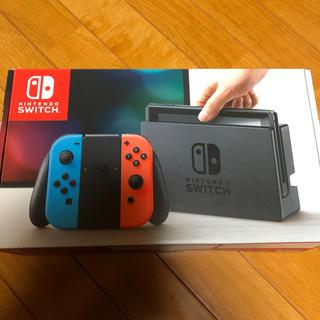 Nintendo Switch - Switch本体