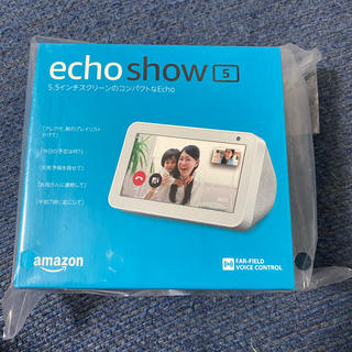 ECHO - Echo Show 5 (エコーショー5)  新品未開封