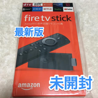 Fire TV Stick (第2世代)【最新モデル】1