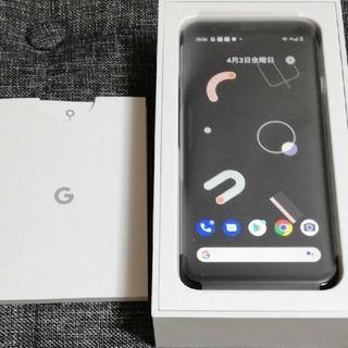 新品 未使用 Google Pixel4 128GB SIMロック解除済