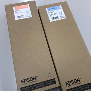 EPSON - エプソン 純正インクカートリッジ2本セット