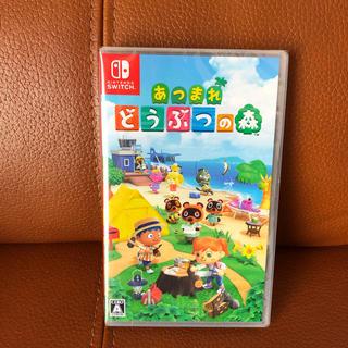 Nintendo Switch - ニンテンドースイッチ あつまれどうぶつの森ソフト 新品未使用未開封 即日発送
