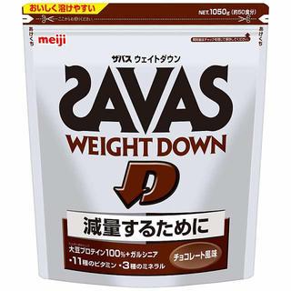 SAVAS - 【単品売り】ザバス ウェイトダウン チョコレート 1,050g(50食分)