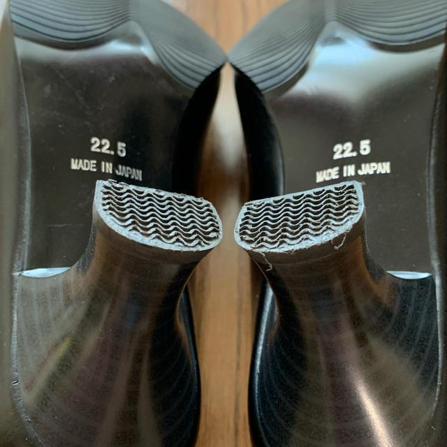 PERSON'S(パーソンズ)のタイムセール!青山 パンプス 黒22.5cm レディースの靴/シューズ(ハイヒール/パンプス)の商品写真
