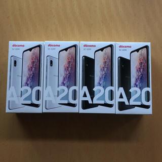 SAMSUNG - Galaxy A20 32 GB docomo 4台セット