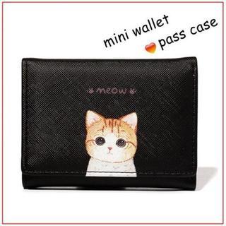 ミニ財布 PUレザー 猫柄 パスケース 折り畳み カードケース【黒】(財布)