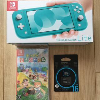 ニンテンドースイッチ(Nintendo Switch)のスイッチ ライト &   どうぶつの森 セット販売(家庭用ゲーム機本体)