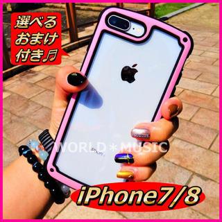 iPhone7 iPhone8 ケース クリア 透明 フレーム スマホリング