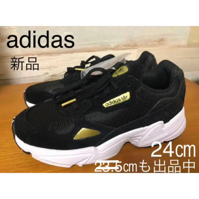 adidas(アディダス)の新品 24㎝ adidas アディダス FALCON W ファルコン  黒 金 レディースの靴/シューズ(スニーカー)の商品写真