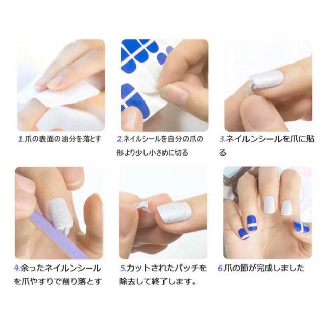 ネイルシール【YW446】 コスメ/美容のネイル(ネイル用品)の商品写真