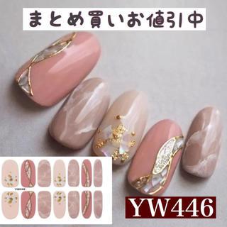 ネイルシール【YW446】
