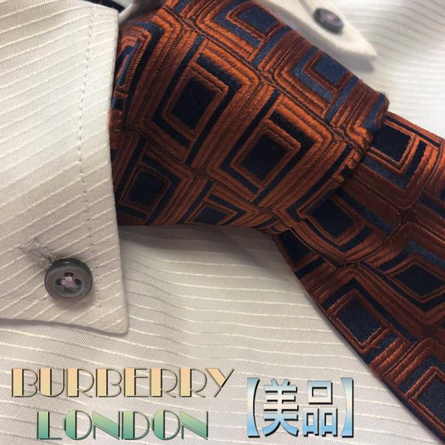 BURBERRY(バーバリー)のBURBERRY LONDON  ネクタイ【美品】バーバリー ロンドン 光沢 メンズのファッション小物(ネクタイ)の商品写真