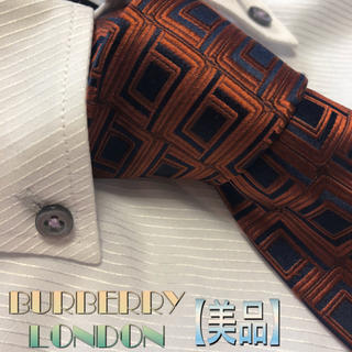 BURBERRY - BURBERRY LONDON  ネクタイ【美品】バーバリー ロンドン 光沢