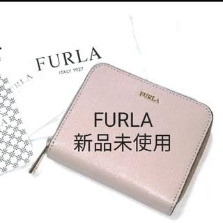 Furla - FURLA 二つ折り財布 バビロンs