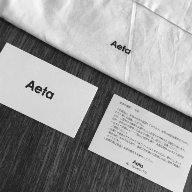 Hender Scheme(エンダースキーマ)のaeta アエタ 財布 完売品 メンズのファッション小物(長財布)の商品写真