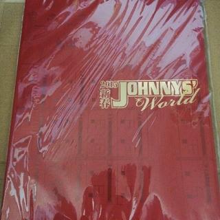 Johnny's - 新春 ジャニーズワールド ジャニワ パンフレット