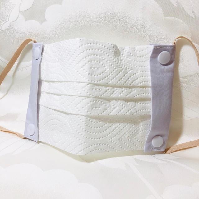 【SALE】白ホワイト衛生的【洗えるますくキャッチャー】 メンズのメンズ その他(その他)の商品写真