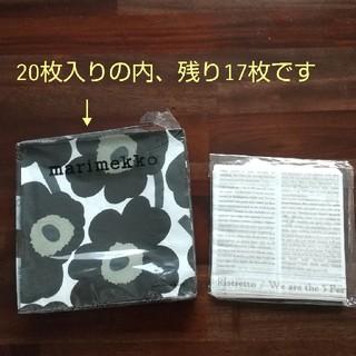 marimekko - マリメッコ ペーパーナプキン