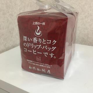 加藤珈琲 深い香りとコクのドリップバックコーヒー20袋(コーヒー)