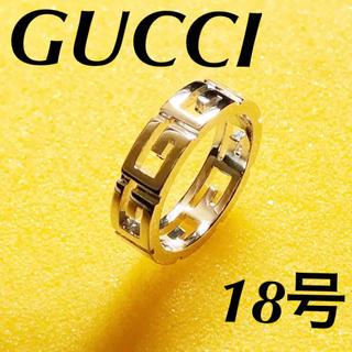 Gucci - 美品 GUCCI マルチプルリング 指輪 18号