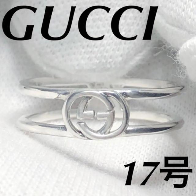 Gucci(グッチ)の美品 GUCCI インターロッキングリング 指輪 17号 メンズのアクセサリー(リング(指輪))の商品写真