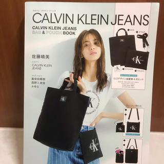 Calvin Klein - CALVIN KLEIN JEANS BAG & POUCH BOOK