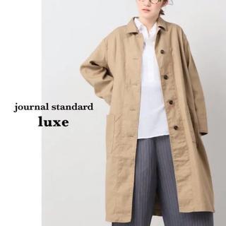 JOURNAL STANDARD - ジャーナルスタンダードラックス   LCツイル ロングカバーオール