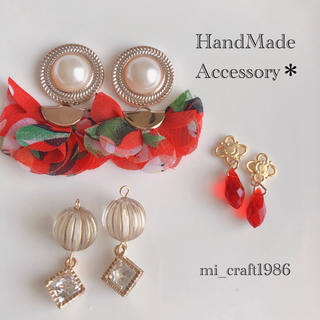 【clear&red】ピアス  イヤリング 福袋 まとめ売り(ピアス)