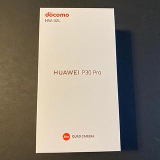 NTTdocomo - 新品未使用 HUAWEI P30 Pro HW-02L 黒 SIMロック解除