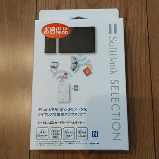 Panasonic - 新品 ワイヤレスSDカードリーダー パナソニック製 Panasonic