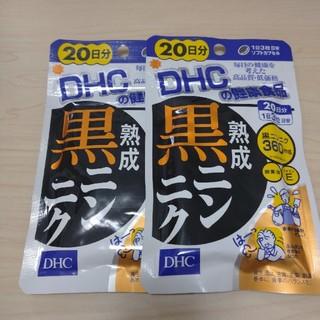 DHC - ☆DHC 黒ニンニク☆