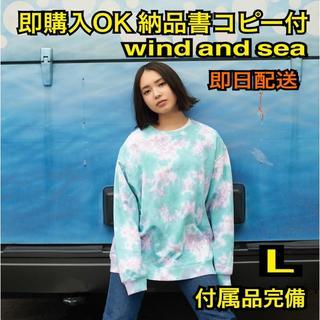 Supreme - 即購入OK Lwind and sea タイダイ スエット トレーナー