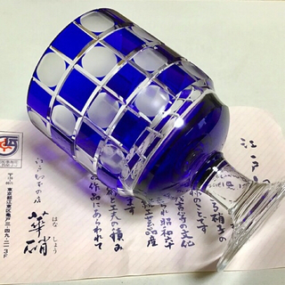華硝 玉市松模様 江戸切子グラス 未使用品