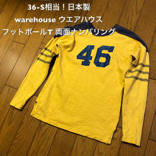 ウエアハウス(WAREHOUSE)の36-S相当!日本製warehouse ウエアハウス 古着長袖フットボールT(Tシャツ/カットソー(七分/長袖))