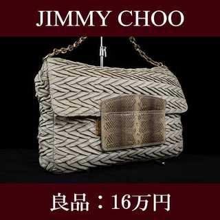 JIMMY CHOO - 【限界価格・送料無料・良品】ジミーチュウ・ショルダーバッグ(パイソン・F079)