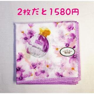 TOCCA - 送料無料■TOCCA/トッカ■香水×花柄 ハンカチ■パープル